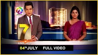 Live at 7 News – 2019.07.04 Thumbnail