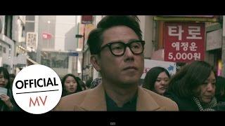 [MV] 2015 월간 윤종신 2월호 'BIRDMAN'