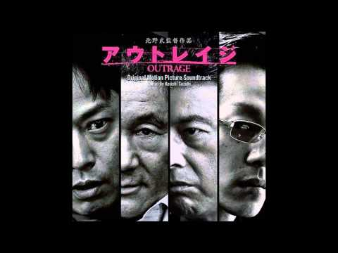 Casino #3 - Keiichi Suzuki (Outrage Soundtrack)