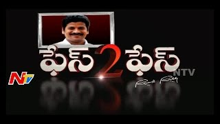 tdp-leader-revanth-reddy-exclusive-interview-face-to-face-ntv