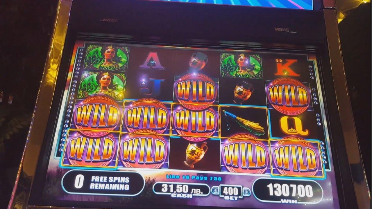 Biggest Casino Payout