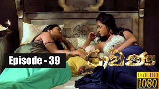 Ravana | Episode 39 13th April 2019 Thumbnail