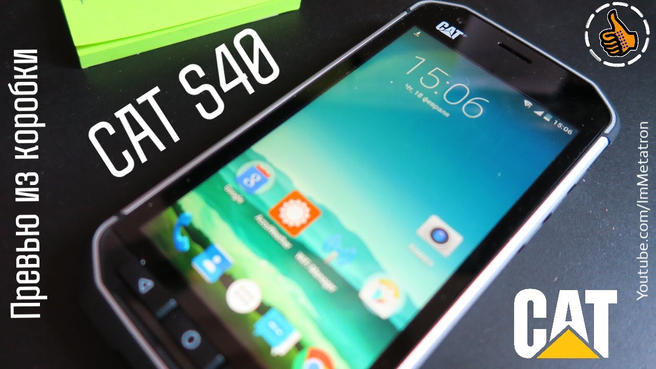 Mobile phone 4. 7