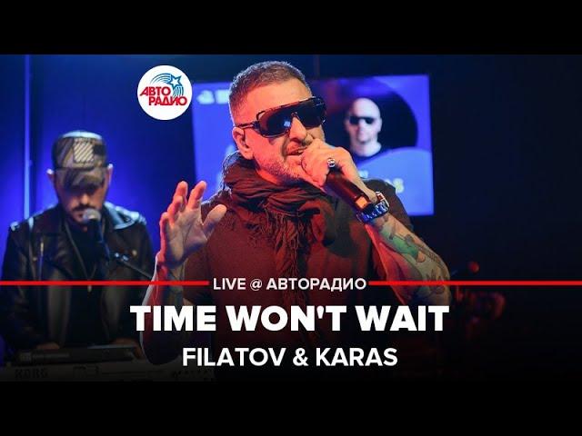 @FILATOV & KARAS - Time Won't Wait (feat. Deepest Blue). LIVE @ Авторадио