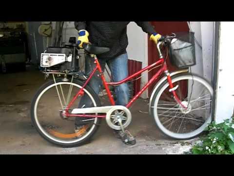 Lawn Mower Bike Burnout Youtube