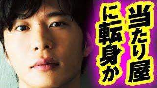 俳優・田中圭がトラックと接触で負傷! 飲酒し帰宅途中にはねられ、頭部...