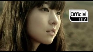 Only I didn't know / IU Video
