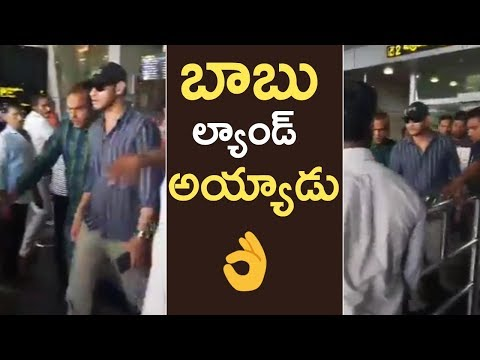 Mahesh Babu Landed In Chennai For SPYDER Audio Launch | TFPC