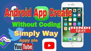 How to create free app appypie without coding