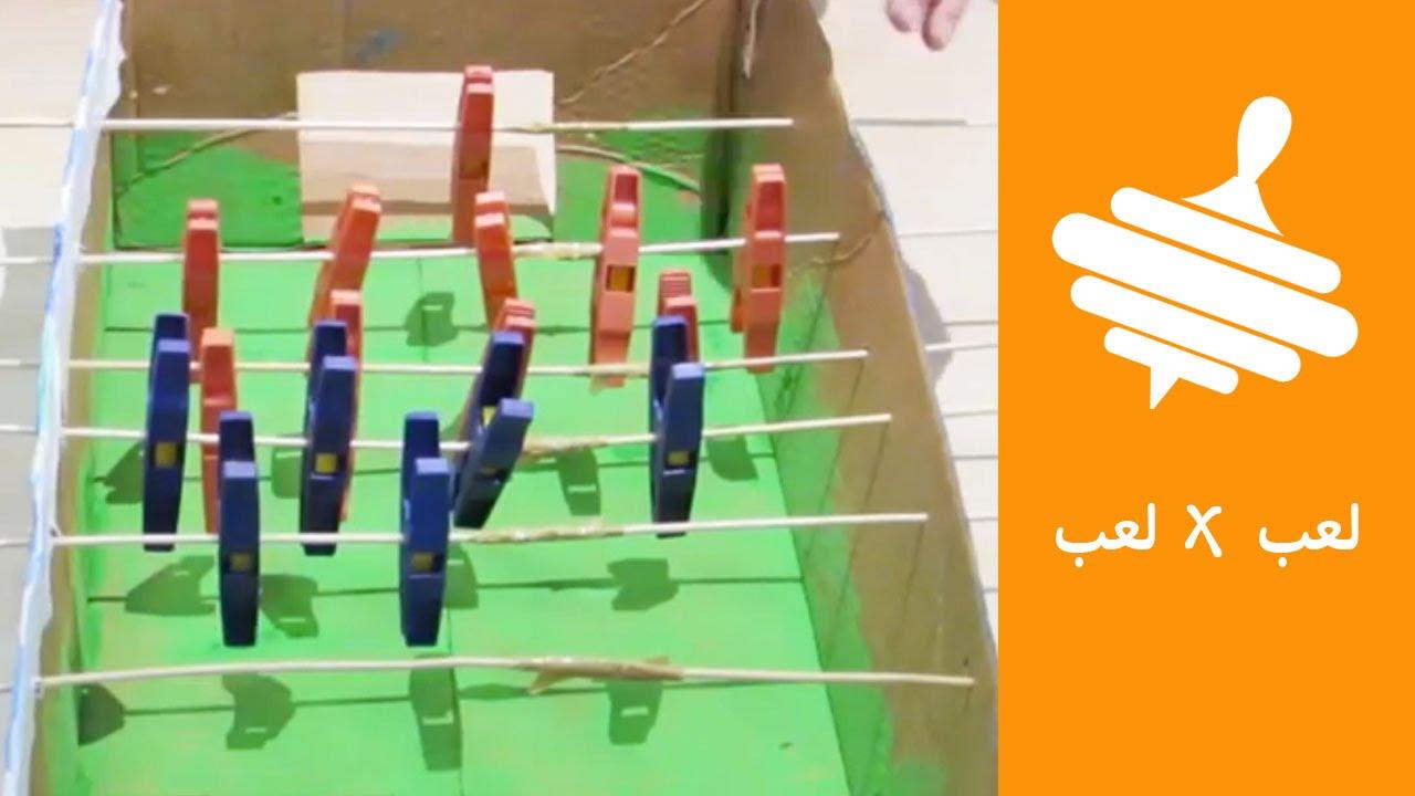0b5f338f64318  طريقة عمل لعبة فيفا يدوي (فوسبول foosball) للأطفال