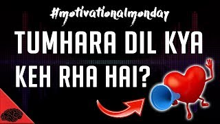 Download Video HOW TO LISTEN TO YOUR HEART(hindi) - Dil Ki Avaaz Motivational Speech MP3 3GP MP4