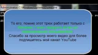 Windows 7 ключ продукта проблема проверки и исправления ошибок и ато Slmgr с