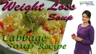 Weight loss soup | Cabbage Soup Recipe