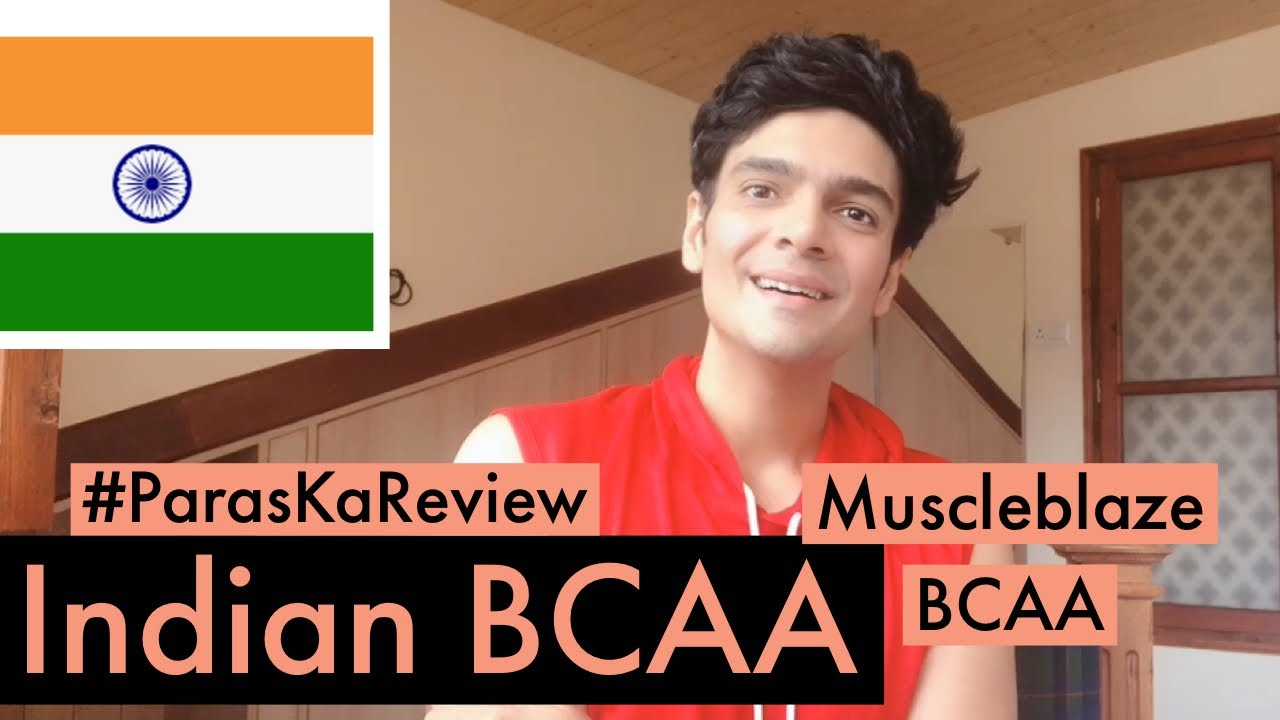 MuscleBlaze BCAA Limited Edition review