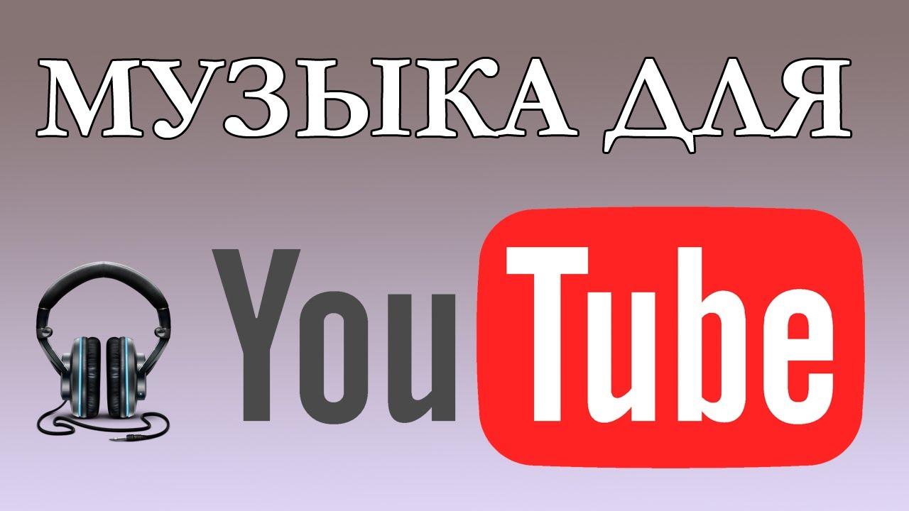 видео как прав