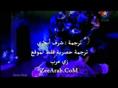 ... مسلسل سامحيني مترجمة final samhini - YouTube
