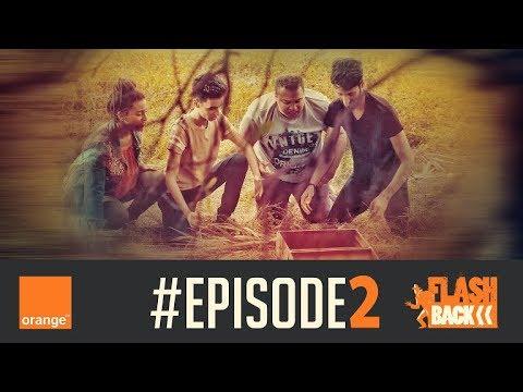 FlashBack EP02 الحلقة التانية