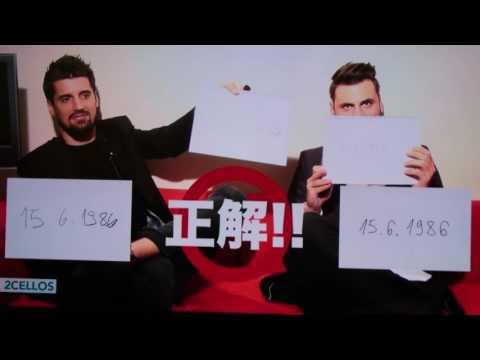 2CELLOS TV interview ②