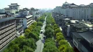 Aerial tour of Xi