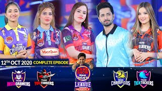 Game Show Aisay Chalay Ga League Season 3 | 12th October 2020 | Complete Show