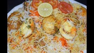 Egg Biryani Recipe | Egg Dum Biryani Recipe | Restaurant Style | Very Tasty Recipe