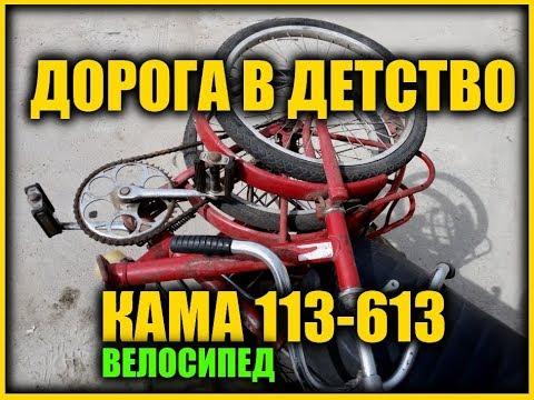 10 советских велосипедов: ностальгируем по ушедшему. 1012. «аист». Бренд минского мотовелозавода (ммвз), основанного в 1947 году. Собой почти вершину советского велостроения, тяжёлый дорожный велосипед.