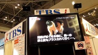 3FE 111231 C81 Amagami SS plus アマガミSS+plus 検索動画 29