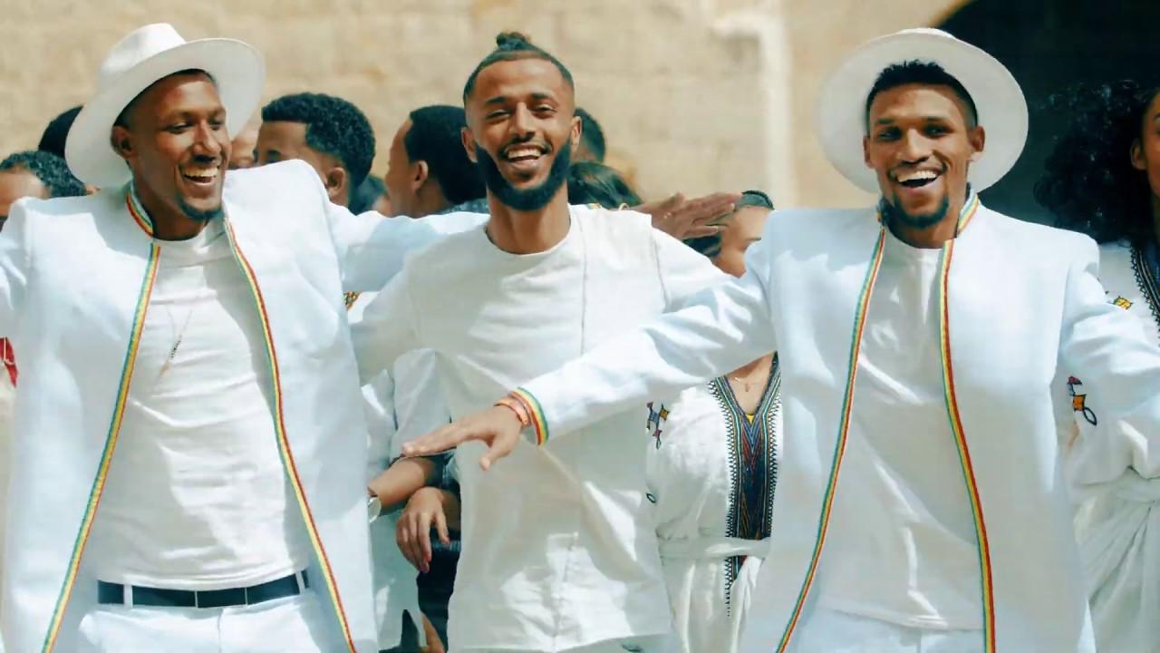 AG brothers - Kena Bel ቀና በል (Amharic)
