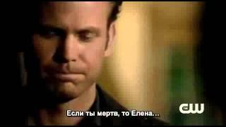 видео Дневники Вампира - актер Стивен Р. МакКуин, персонаж Джереми Гилберт