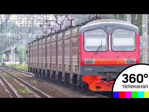 Пенсионеры Москвы и Подмосковья получили право на бесплатный проезд в пригородных поездах