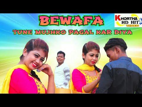 Bewafa Tune Mujhko Pagal Hi Kar Diya!! Priya Hits 2018 Hindi Video Songs