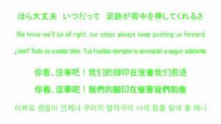 http://www.greenboysproject.jp/ GReeeeNの新曲「Green boys」 5カ国語...