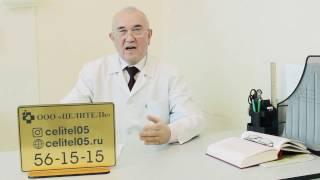 Поликлиника «Целитель» на ул.Казбекова 172 в