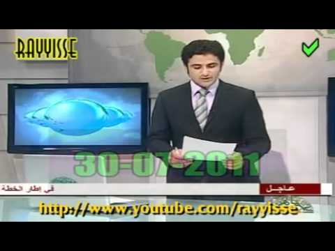 """Libya: Libyan television: """"We are not afraid!"""" After the terrorist attacks, NATO"""