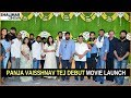Panja Vaisshnav Tej Debut Movie Launch By Chiranjeevi | Allu Arjun, Sai Dharam Tej | Shalimarcinema