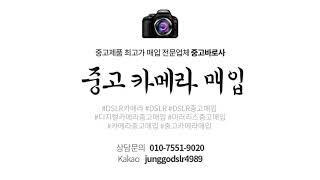 카메라 렌즈, 캐논 550d, 미러리스 중고 A500,…