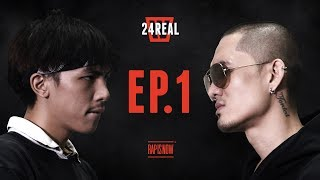 TWIO4 EP.1 HIGHHOT vs TORDED (24REAL) RAP IS NOW