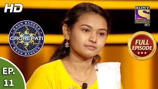 Kaun Banega Crorepati Season 12 - Ep 11 - Full Episode - 12th October, 2020