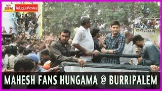 Mahesh babu fans hungama @ burripalem village || mahesh babu