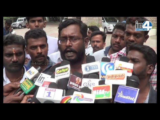 மதுரை பாலமேடு  ஊரை காப்பாற்ற கோரி கிராம மக்கள் மனு   Madurai