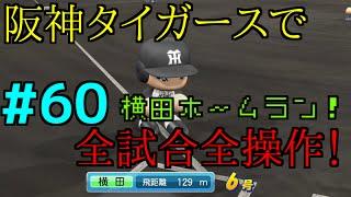 岩本初回… 埼玉西武ライオンズ回戦 =応援歌ダウンロードページ= http:...