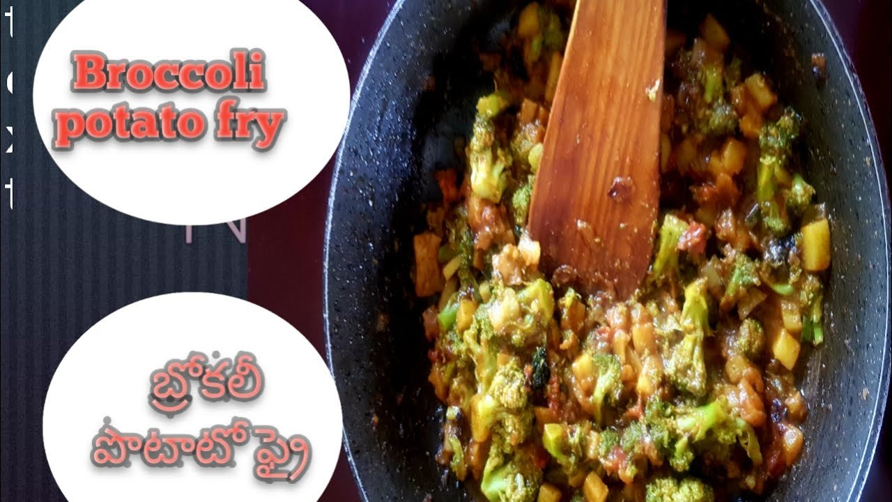 Broccoli fry with potato #yummy and Easy recipe