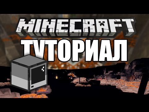 [Minecraft]Туториал.Мигание текстур / чанков в Minecraft