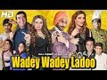 Download WADEY WADEY LADOO - IFTIKHAR THAKUR, ZAFRI KHAN & KHUSHBOO (2017 EID SPECIAL)-NEW COMEDY STAGE DRAMA MP3 song and Music Video