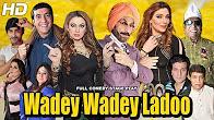 WADEY WADEY LADOO - IFTIKHAR THAKUR, ZAFRI KHAN & KHUSHBOO