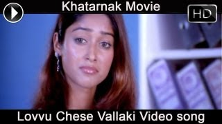 Khatarnak Movie | Lovvu Chese Vallaki Video Song | Ravi Teja, Ileana