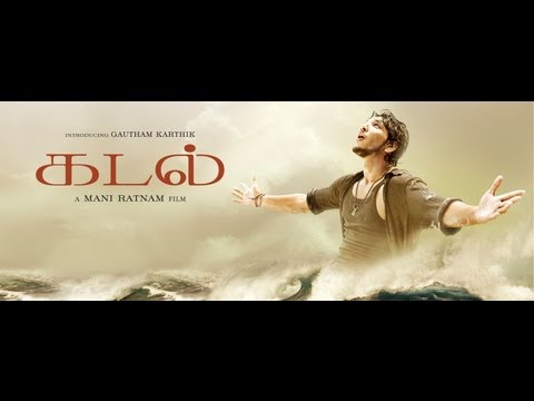 Elay Keechan - Kadal - A.R - Mani Ratnam - Official Lyrics Video