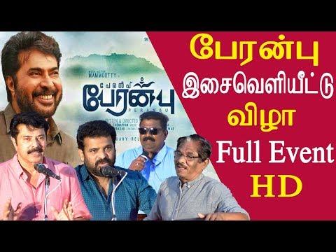 Peranbu audio launch mammootty ram ameer tamil news live tamil cinema news tamil news redpix
