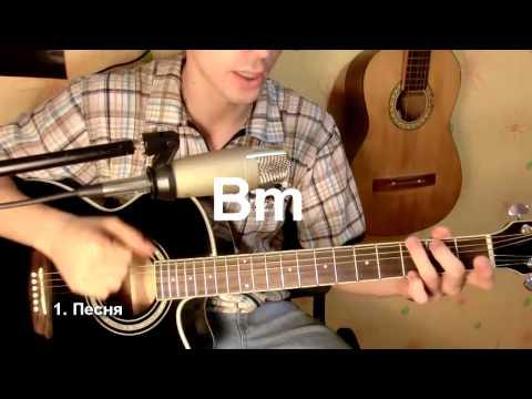 Дыхание на гитаре видеоурок