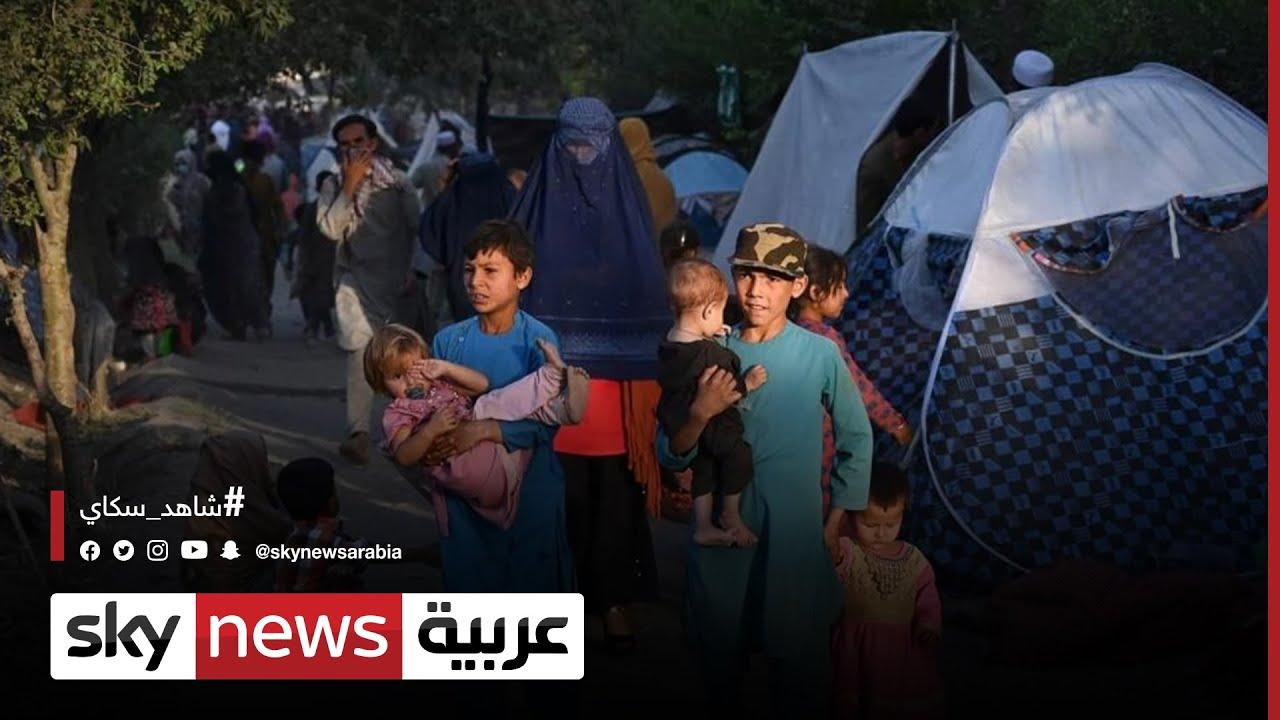 الإمارات تتعهد بتقديم 50 مليون دولار للإغاثة في #أفغانستان#  - 18:55-2021 / 9 / 14